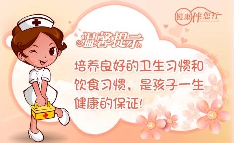 155医院苏爱珍外治法治疗30例呕吐病儿