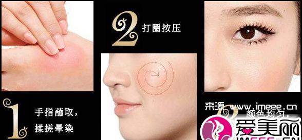 唇膏妙用方法十分实用有效 能吸引眼球