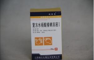 复方碘溶液家庭必备外治小儿口腔黏膜烫伤
