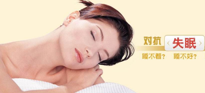 金鸡独立按摩涌泉穴治疗失眠 防治腰椎病