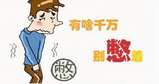 打麻将司机等常常憋尿 易诱发尿潴留泌尿系统感染