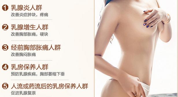 粉红丝带的关注 乳腺增生日常禁忌6点