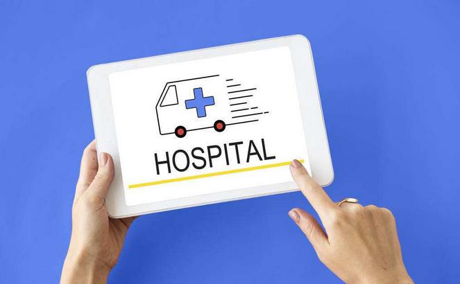 分享必备中国医院 中国专科医院声誉排行榜