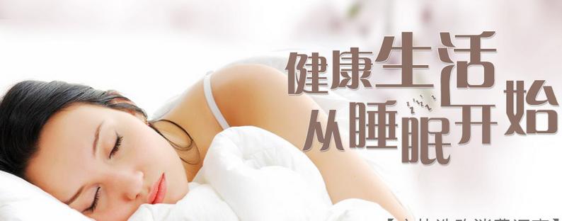 """一份""""夜间人体各器官工作时间表""""和一份""""不同年龄段的睡眠时间表""""在网络上广为流传"""