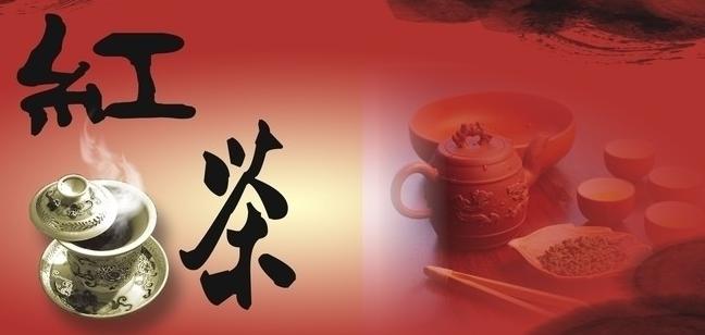 喝多少红茶 才能真正的有效预防糖尿病